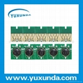 最新推出的分体永久芯片T25/