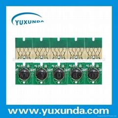 最新推出的分体永久芯片T25/TX125,T22/TX120