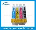 填充墨盒T128/T129/T125/T126 2