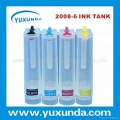 YXD2008-6连续供墨系统外置瓶