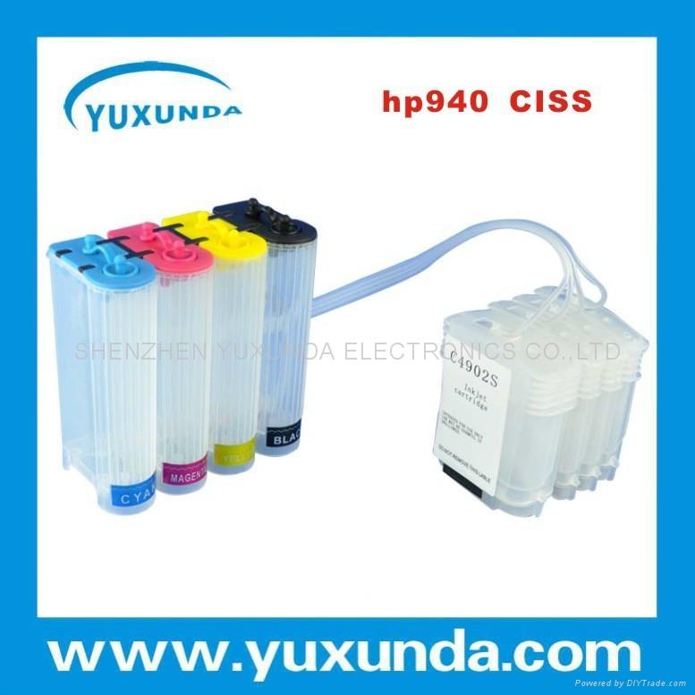 HP8000/HP8500(HP940/HP942)  连续供墨系统 5