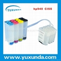 HP8000/HP8500 (HP940/HP942) Continuous Ink Supply System(CISS)