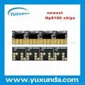 最新款一次性芯片HP8100/