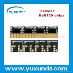 最新款一次性芯片HP8100/950