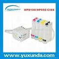 最新款连供HP8100/HP9