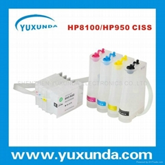 Newest Inkjet Printer CISS for HP8100/HP950 with chip