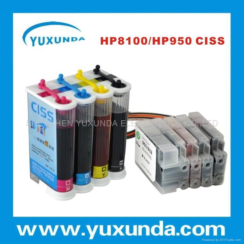 最新款连供HP8100/HP950 2
