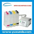 最新款连供HP8100/HP950 3