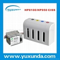最新款连供HP8100/HP950 4