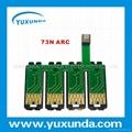 连体永久芯片T13/T10/T