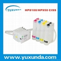 NEWEST Bulk Ink System CISS for HP8600