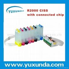 新款R2000連供帶連體芯片