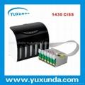 Bulk ink system CISS for 1430