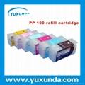 填充墨盒PP100(適用於打印光碟PJIC1-PJIC6)