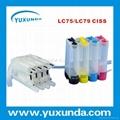 連續供墨系統LC79/LC75