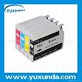 连供墨盒HP8600/950带芯片 3