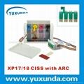 2012新款连供 XP30/102/202/205/302/305/402/405 3