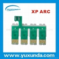 2012新款连供 XP30/102/202/205/302/305/402/405 4