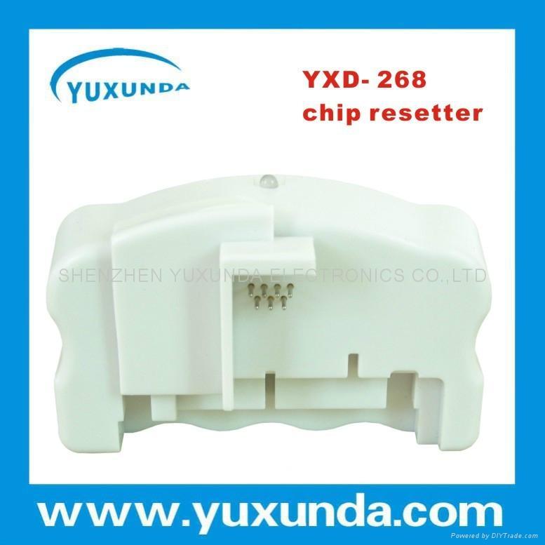 YXD268-II 芯片復位器 1
