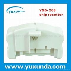 YXD268-II 芯片復位器