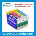 新型號填充墨盒XP30/XP1