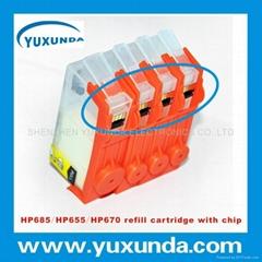 填充墨盒HP685/HP670/HP655带芯片