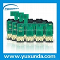亚洲连体芯片XP102/202