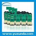 亞洲連體芯片XP102/202