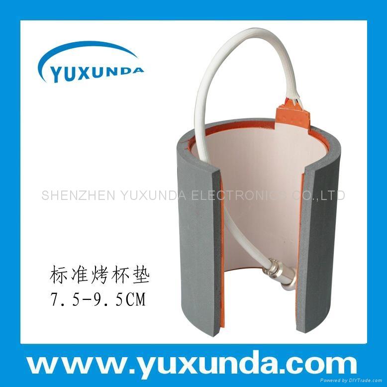 7.5cm-9.5cm mug heater