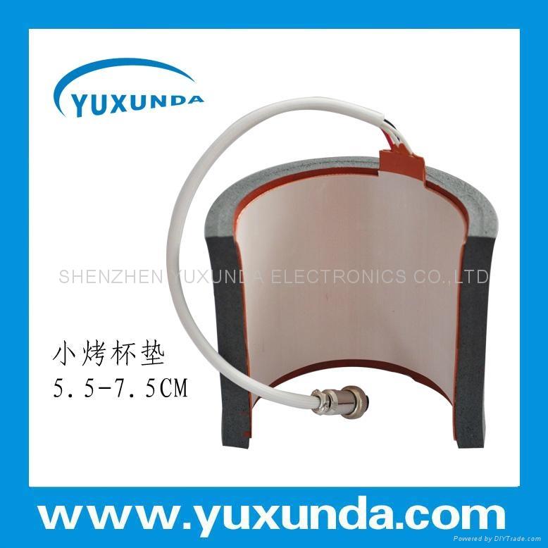 5.5cm-7.5cm mug heater