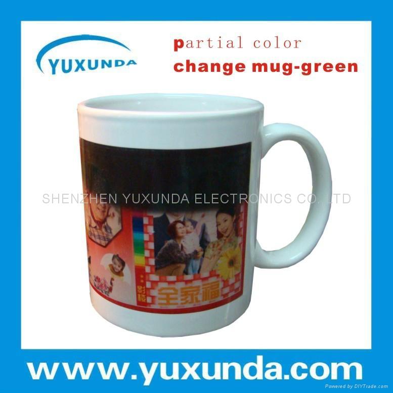 partial Color change Mug