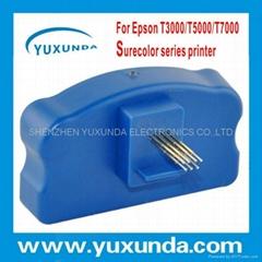 款復位器 Surecolor T3080/T5080/T7080(日本以外的其他亞洲國家)