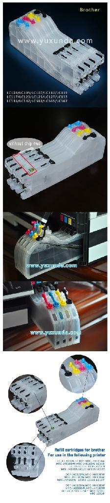 填充墨盒LC133 LC135 LC137 5