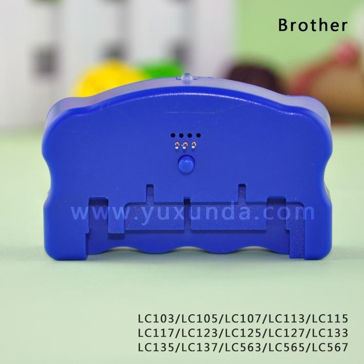 款复位器 LC103/LC113/LC123/LC133/LC563 1