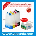 CISS ink system for ME10/101/301/303/401for Asia