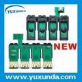 newest CISS for XP102/XP202/XP302/XP402
