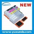 XP600/XP605/XP700/XP800 填充墨盒带芯片 3