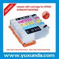 XP600/XP605/XP700/XP800 填充墨盒带芯片 4