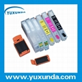 refill ink cartridge with ARC for XP600/XP605/XP700/XP800