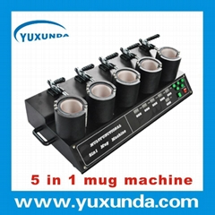5 in 1 mug heat press machine  (Hot Product - 1*)