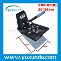 YXD-G5(B) 29*38cm high pressure t shirt printing machine 6