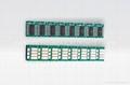 HPZ2100永久芯片