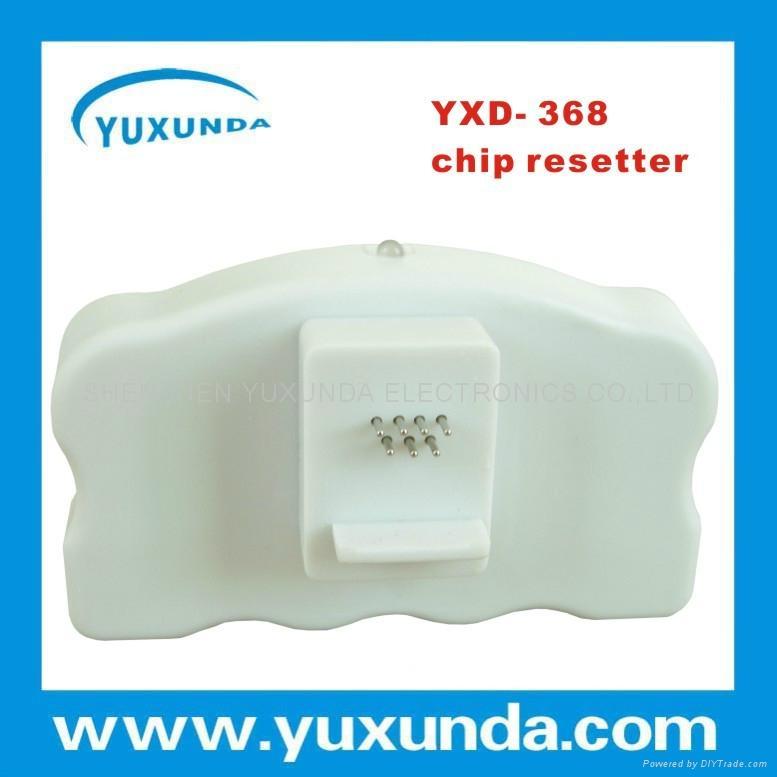 YXD368-II(EPSON墨盒芯片解码器) 1