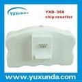 YXD368-II(EPSON
