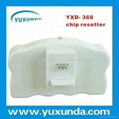 YXD368-II(EPSON墨盒芯片解碼器)