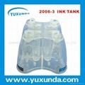 连续供墨系统 (YXD2006