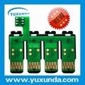 Bulk CISS FOR XP101 XP201 XP204 XP211 XP214 XP401 WF2532 No battery