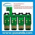 XP101 XP201 XP204 XP401 XP214 WF2532芯片 2