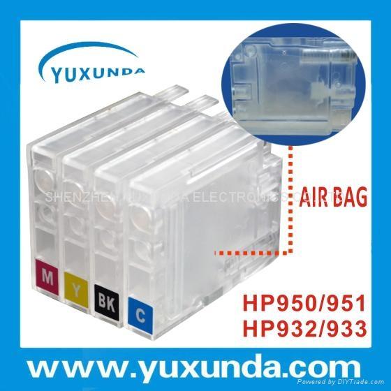 连供墨盒HP8600/950带芯片 1