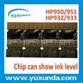 兼容芯片HP950 1